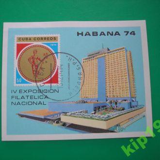 Куба. 1974. Выставка.