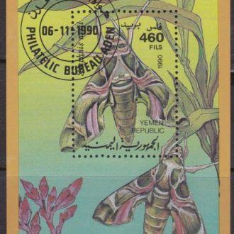 Йемен 1990 БАБОЧКИ МОТЫЛЬКИ НАСЕКОМЫЕ ЭНТОМОЛОГИЯ ФАУНА ДИКАЯ ПРИРОДА Блок Bl.3 Mi.22