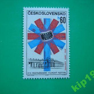 Чехословакия.  1964. КИНО.  *