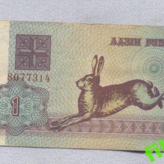 банкнота в 1 рубль БССР