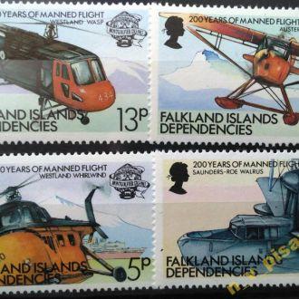 Фолклендские острова 1983 самолеты MNH