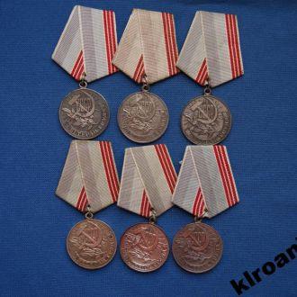 СССР Медаль Ветеран Труда СССР 6 шт