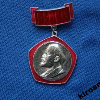 СССР значок Ленин подвеска