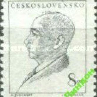 ЧССР 1948 Бенеш люди ** о