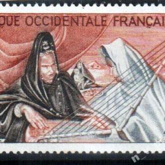 Французская Западная Африка 1958 MNH