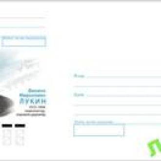 Россия ХМК 2013 Лукин композитор музыка люди
