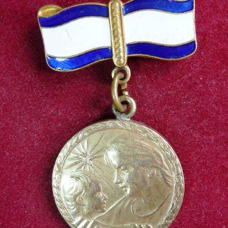 Медаль Материнство.