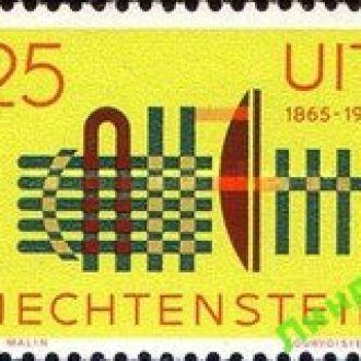 Лихтенштейн 1965 теле радио коммуникации ТВ ** о