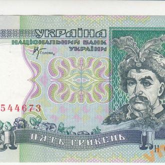 5 гривен 2001 год Стельмах серия НЄ UNC