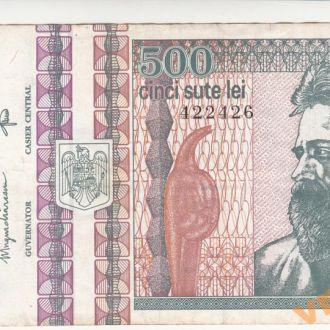 РУМЫНИЯ 500 лей 1992 год