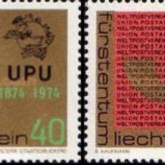 Лихтенштейн 1974 ВПС почта ** о