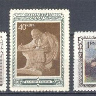 СССР 1950 Ленин * о