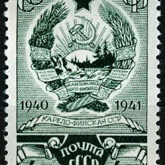 СССР 1941 Карело-Финская ССР герб абкляч ? * со