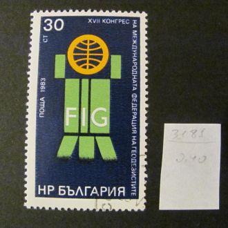 болгария геодезия 1983 гаш