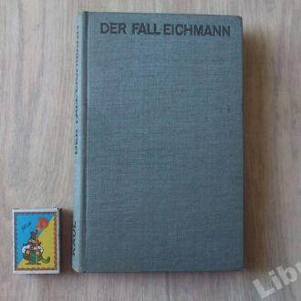 Friedrich Karl Kaul ``Der Fall Eichmann``