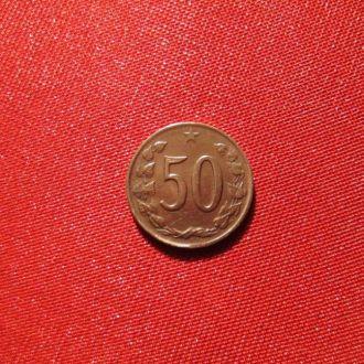 Чехословакия 50 галлеров 1970г СОХРАННОСТЬ!
