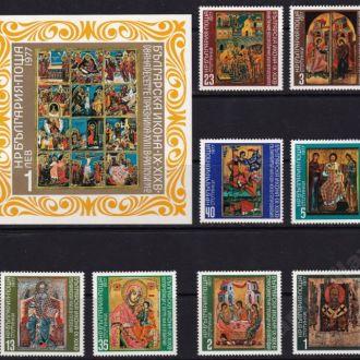 Болгария, иконы,живопись,8 марок+блок-10 михель