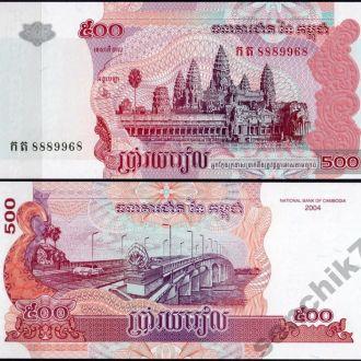 Камбоджа 500 риелей 2004г. Unc