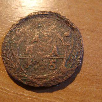 деньга 1745 год