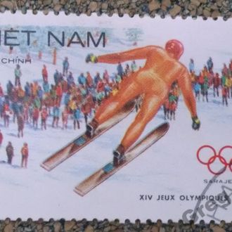 марки Вьетнам спорт с 1 гривны