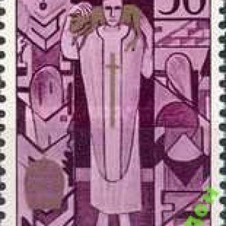 Лихтенштейн 1959 Папа Пий XII религия люди ** о