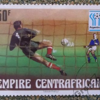 марки ЦАР спорт футбол с 1 гривны