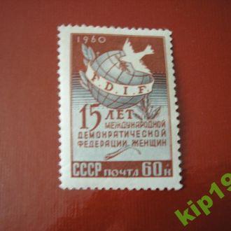 !!! СССР. 1960. Федерация женщин.  MNH
