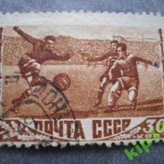 CCCР.  1948. Спорт. *  Загор.  1221 (3) ВР.