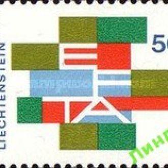 Лихтенштейн 1967 профсоюзы ** о
