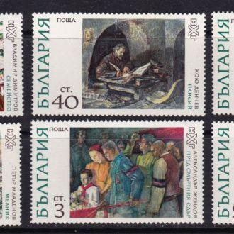 Болгария,живопись,6 марок-6 михель евро