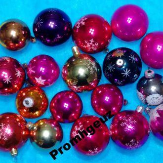 Новогодние елочные игрушки. Разноцветные шары 18 ш