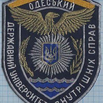 Шеврон МВД Украины. Университет. Одесса . МВС.