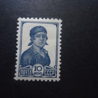 чистая 1936-37 г 10 коп работница белое  Пятно