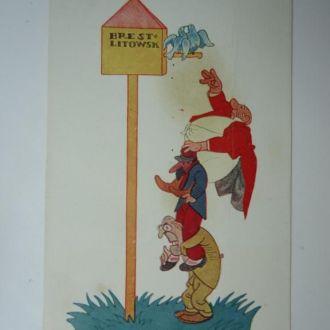 Брест литовск карикатура 1918
