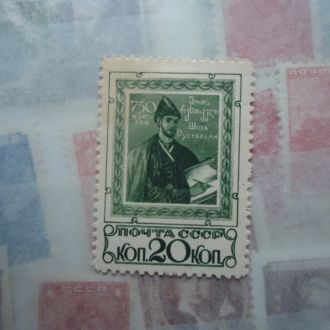 1938 г Руставели*