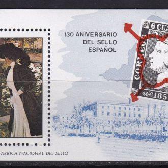 Куба,живопись,блок- 2,5 михель евро