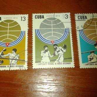 Куба Спорт Бокс серия MH
