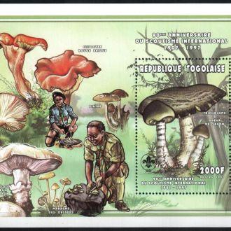 2 листа Того 1997  грибы MNH