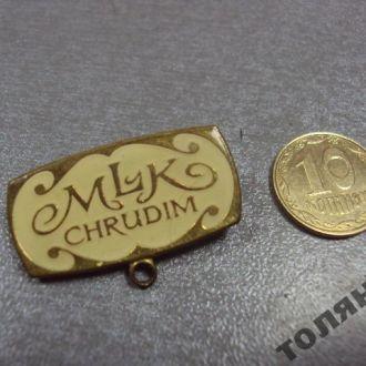 знак фрачник mlyk chrudim №9934