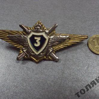 знак классность офицер 3 россия №10586