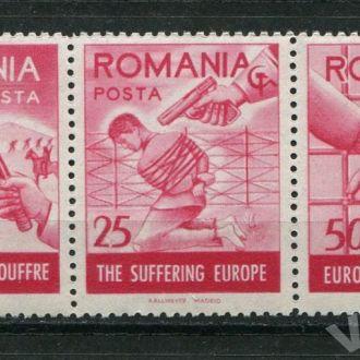 Румыния 1954 Чистые №2 ** Прав. в изгнании