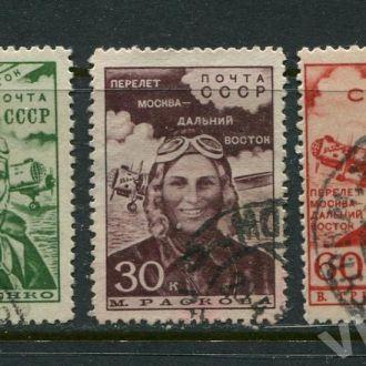 СССР 1939 серия гашеная Перелет