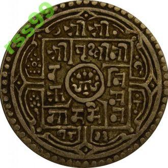 Непал 1 Мохар 1847-1881 года, Серебро! СОСТОЯНИЕ!!