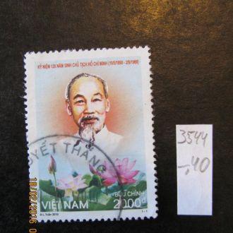 вьетнам хо ши минь 2010 гаш
