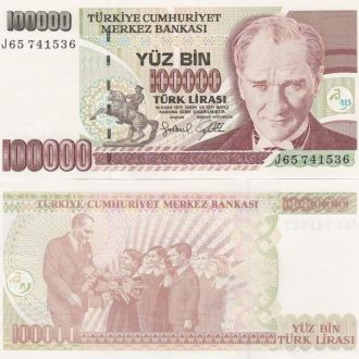 Turkey Турция 100000 Lirasi 1996 P 206 UNC JavirNV