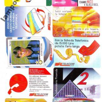 Телефонние карточки Італія 19