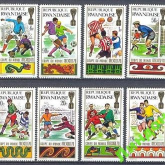 Руанда 1970 спорт футбол ЧМ ** о