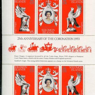 Соломоновы о-ва  Блок Коронация Елизавета II