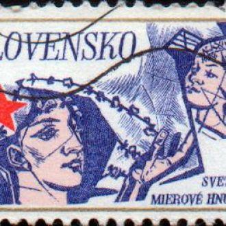 Чехословакия. 1979г Юбилей Движения за мир
