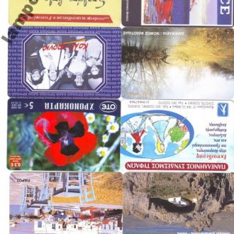 Телефонние карточки Греция 49
